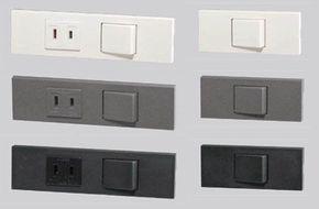 コンセント スイッチの色 白以外の壁につける場合 新築 コンセント