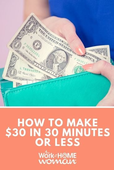 How To Make Money With Minimal Effort