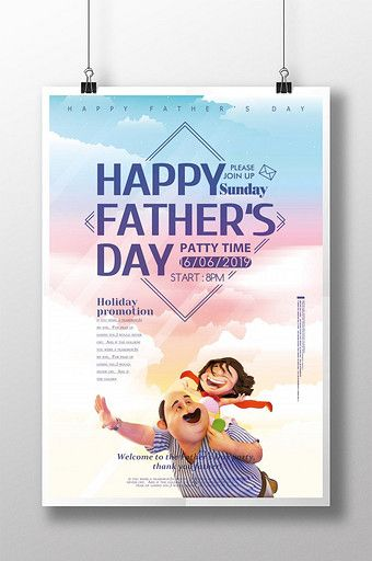 Fashion Father S Day Party Poster Psd Free Download Pikbest Party Poster Templates Holiday Promotions