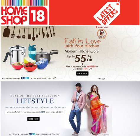 Homeshop18 offers you big discount on various types of products homeshop18 offers you big discount on various types of products hurry up dont waste your time offer will expires soon pinterest latest mobile fandeluxe Image collections