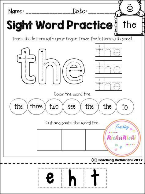 Free Sight Word Activities Pages For Pre Primer Inside You Will Find 40 Pages Of Sight Word Act Sight Words Kindergarten Word Activities Sight Word Activities
