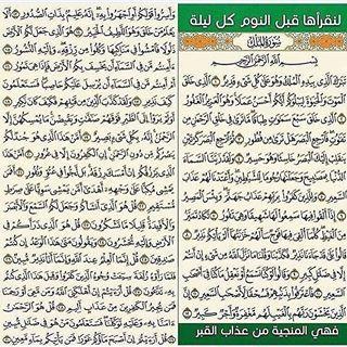 Pin by لا اله الا الله❤️محمد رسول الله on أدعية وأذكار
