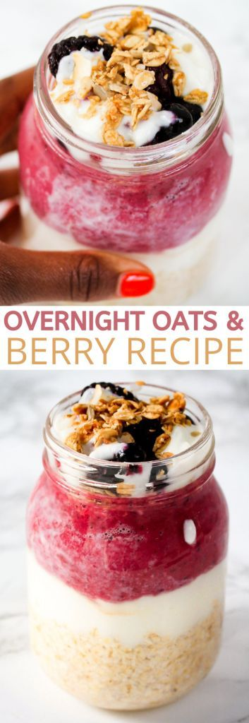 This overnight oats and berries recipe is so easy to make and super adaptable. We added berries, granola, yogurt, chia seeds and honey to this jar.