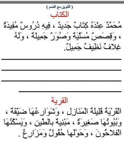 قطع املاء خارجية لكل طلاب ابتدائى حملها لابنك الان واعرف مستواة Blog Blog Posts Post