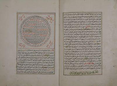 Digital Occult Manuscripts المخطوطات الروحانية المرقمة Sufism Writing Styles Rare Books
