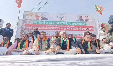 Gehlot is violating constitutional decorum: Satish Poonia-ad_1]  संवैधानिक मर्यादा का उल्लंघन कर रहे हैं गहलोत: सतीश पूनिया  Jaipur. Bharatiya Janata Party state president Satish Poonia on Saturday accused Chief Minister Ashok Gehlot of violating constitutional decorum in the matter of Citizenship Amendment Act, saying he was misleading the public. Poonia said in a statement issued here, the Chief Minister is repeatedly violating the constitutional norms and provoking the people against the Mod