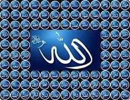 صور خلفيات اسم الله بحث Google Name Wallpaper Islamic Art Calligraphy Islamic Images