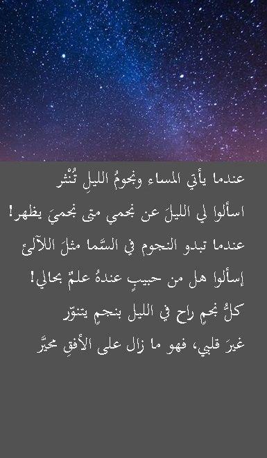 عندما يأتي المساء الشاعر المصري محمود أبو الوفا