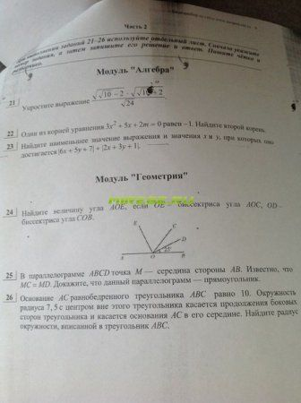 Контрольные работы по математике за полугодие классы школа  Контрольные работы по математике за 1 полугодие 3 4 классы школа россии