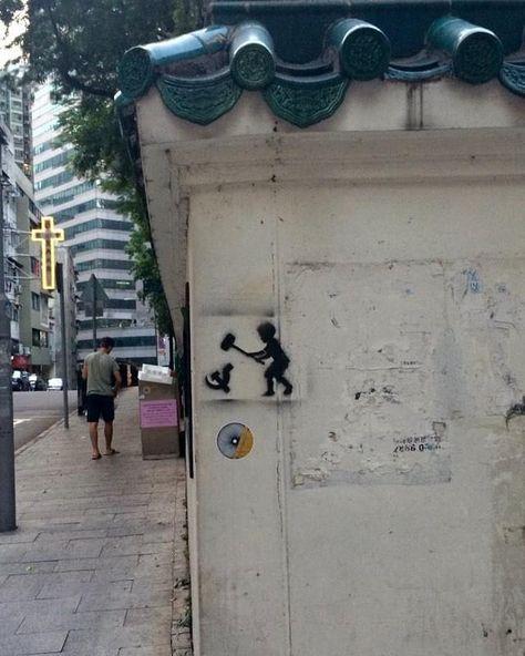 Stencil In Sheung Wan Stencil Sheungwan Hongkongisland Hkstreetart Streetart Ccp Cpc Antielab Hongkong Discov In 2020 Protest Art Street Art Political Art