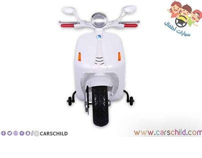 دراجة Piaggio Vespa خاصة بالاطفال الصغار Piaggio Vespa Small Cars Piaggio