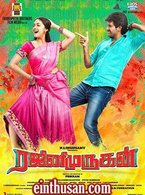 Rajini Murugan (2016) Tamil Movie Online in SD - Einthusan