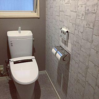 バス トイレ 黒板壁紙 ステンレストイレットペーパーホルダー Toto