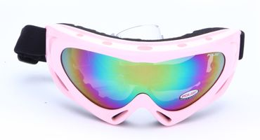 childrens ski goggles from ilussor.TAC lens with bright-coloured coating  38120f9e2605e
