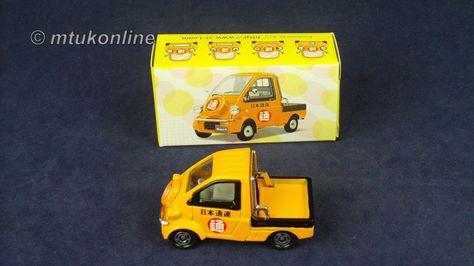 Tomica 062f Daihatsu Midget K100p 1996 1 50 China 062f 03