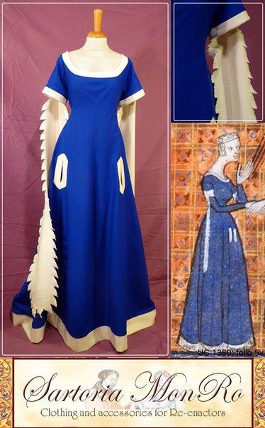 How To Make A Medieval Costume Out Of Household Items