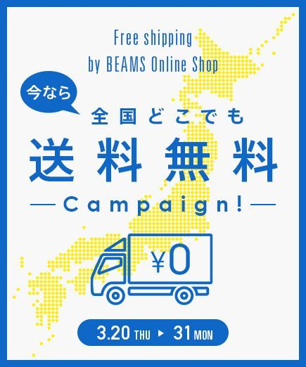 ページエラー|ビームス公式通販[BEAMS Online Shop] | パンフレット デザイン, バナー文字, ウェブバナーのデザイン