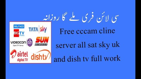 All paid channel watch free for life time working trick 100