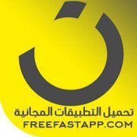 تحميل تطبيق نون Noon للتسوق الاكتروني الاشهر في دول الخليج مع التوصيل Android Apps App Letters