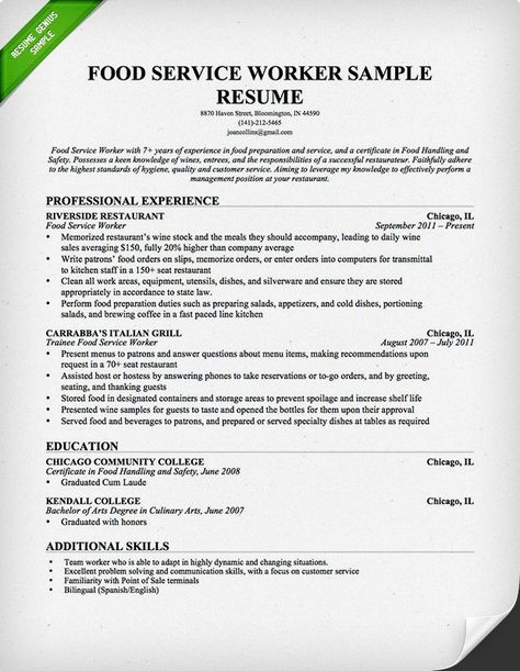 Food Service Resume - http\/\/wwwresumecareerinfo\/food-service - sample food service resume
