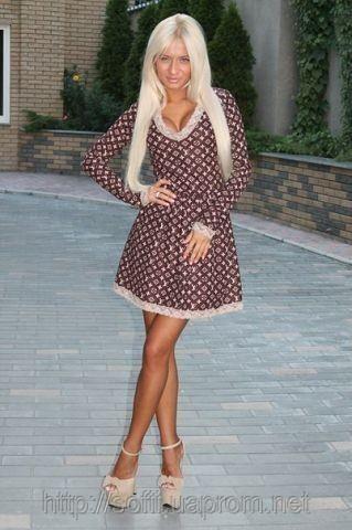 Купить платья луи виттон