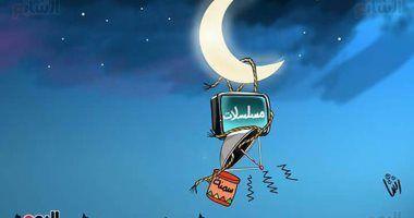 الخبر غير متاح Caricature Poster Movie Posters