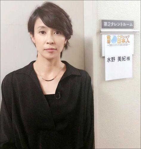 女優の水野美紀(42)が27日深夜放送の『今夜くらべてみました』(日本テレビ系)で、豪快な一面を披露して話題になっている。この日のテーマは「嫌いなものが多い女」
