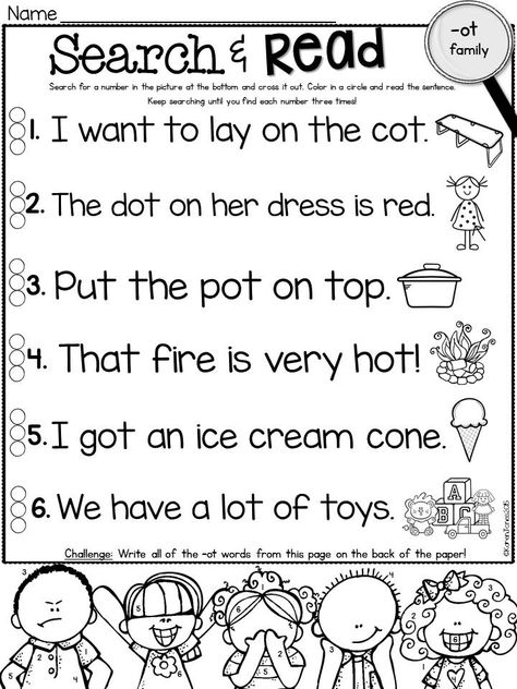 Fluency work for emergent readers! I love that there is different activities for each vowel. Print and use-- use for RTI! $