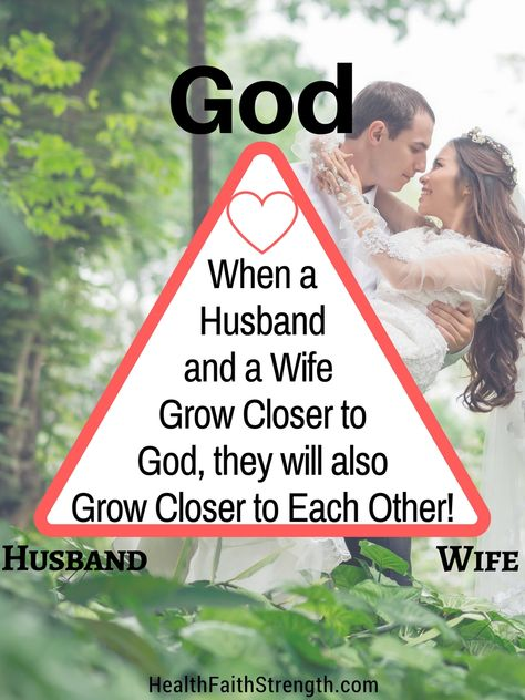 Husband, Wife, God Triangle. Trusting God isn't always easy, but it's always necessary. Do you think the Lord can be trusted with your marriage? Plus: 22 Bible Verses and helpful resources to strengthen your marriage! | HealthFaithStrength.com