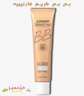 كريم اساس بي بي كريم خافي عيوب البشرة كريم اساس Bb كريم Bb Foundation Cream To Hide Skin Flaws 1 بي بي كريم غارنييه Bb Cream Cream