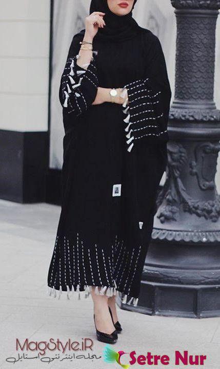 تعتمد عبايات دار الجود على فخامة الأقمشة و الدقة في تنفيذ التصاميم المبتكرة والمتجددة تميزي بمناسباتك بعباية Abaya Designs New Abaya Style New Abaya Design