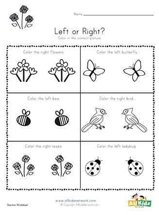 Spring Left And Right Worksheet All Kids Network In 2020 Printable Activities For Kids Spring Worksheet Seasons Worksheets