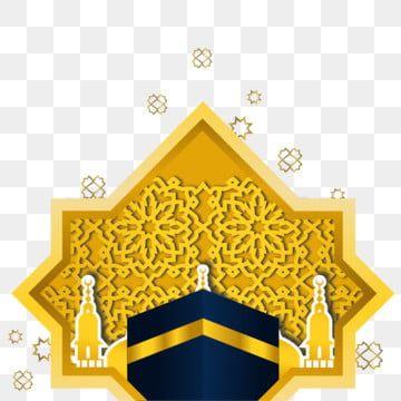 زخرفة إسلامية عربية مع الكعبة المشرفة والمآذن أيقونات الديكور الكعبة تكرار Png والمتجهات للتحميل مجانا Leaf Logo Decor Geometry