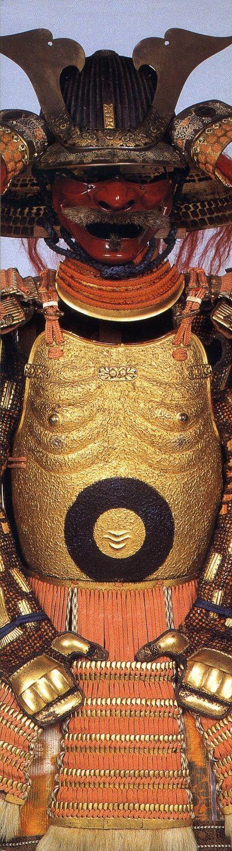 NIO DOU GUSOKU WITH THE BULL'S EYE KATO FAMILY MOON........PARTAGE OF ARNAS AUGUTIS.............
