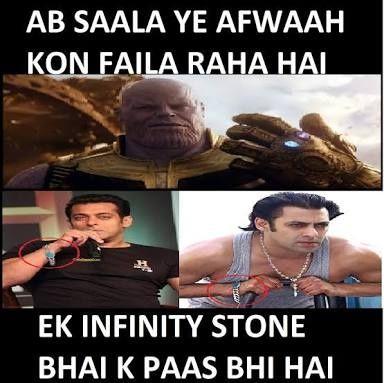 Avengers Infinity War Thanos Funny Memes Jokes In Hindi Avengers Infinity War Avengers Funny Memes