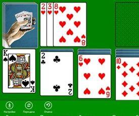 Бесплатно играть в три по три карты играть онлайн бесплатно без регистрации va bank online casino отзывы
