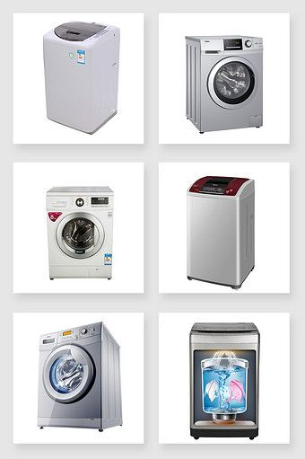 Real Shot Of Automatic Washing Machine Elements Png Images Png Free Download Pikbest Automatic Washing Machine Washing Machine Elements