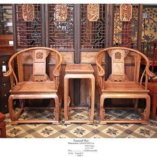 Feuteuil Roi Meuble Chinois Meubles Chinois Mobilier Chinois Vente De Meubles Chinois Authentiques Prove Avec Images Mobilier Chinois Mobilier De Salon Meuble Chinois