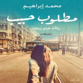 موسوعة الكتب العربية تحميل الاف الكتب الاليكترونية Pdf Books Reading Wattpad Books Books