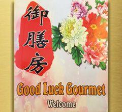 Good Luck Gourmet Order Online 5750 Buford Hwy Ne Doraville Ga Chinese Restaurant Chinese Restaurant Chinese Cuisine Gourmet
