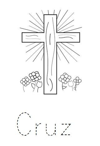 Pasatiempos Y Crucigramas Recursos Catequesis Exaltación De