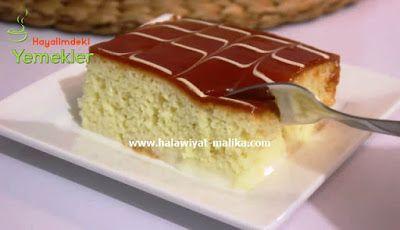 كيكة الحليب التركية تريليتشا تذوب في الفم Dessert Cake Recipes Dessert Recipes Sweet Tarts