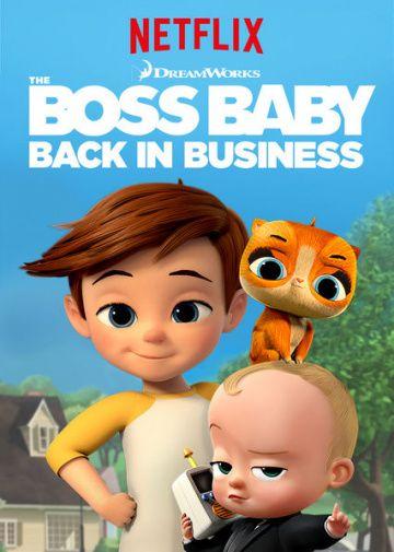 Boss Baby 2 Boss Baby Business Baby Full Movies