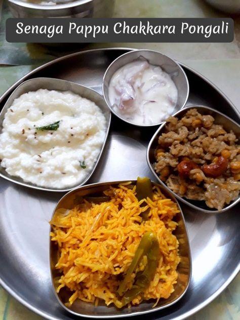 Senaga Pappu Chakkara Pongali