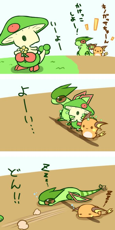 Mini Chibi Raichu Adventures 59 (Pokemon)