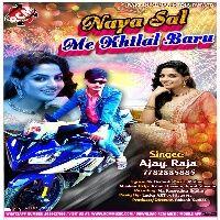 Naya Saal Me Khilal Badu Ajay Raja new bhojpuri mp3 song