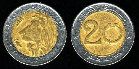 العملات النقدية الجزائرية Coins Currency