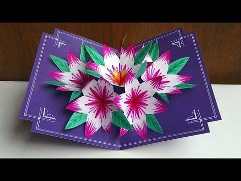 Как сделать объемную розу открытку которая открывается закрывай