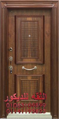 الثقه للديكور باب وشباك With Images Home Decor Decor Home