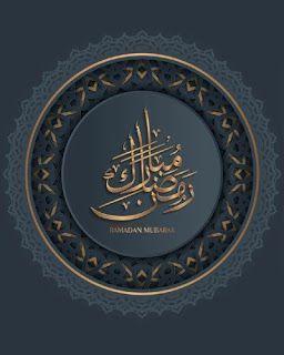 Ramadan Kareem Great Wishes And Wallpapers 2020 Ramadan Mubarak Mubarak Images Ramadan Mubarak Wallpapers